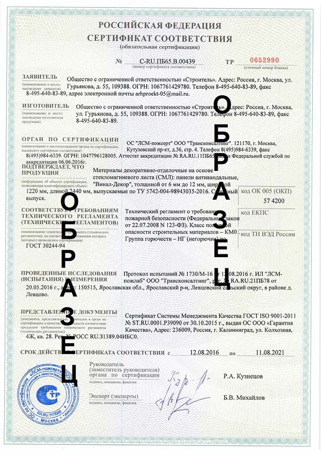 Akril-SML-obrazecz-NG