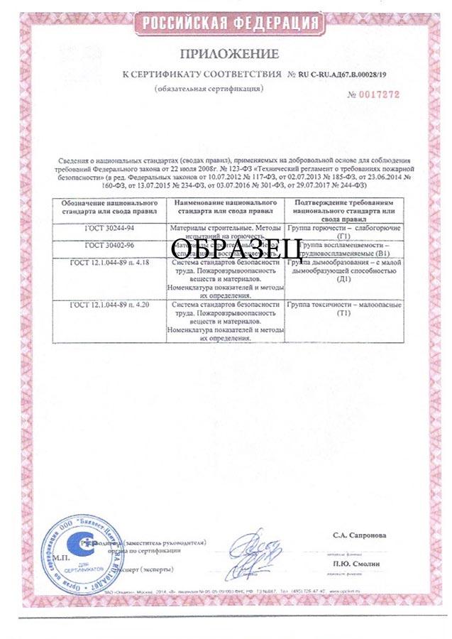 PVH-GVLV-obrazecz-KM1-2