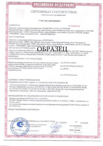 PVH-GVLV-obrazecz-KM1
