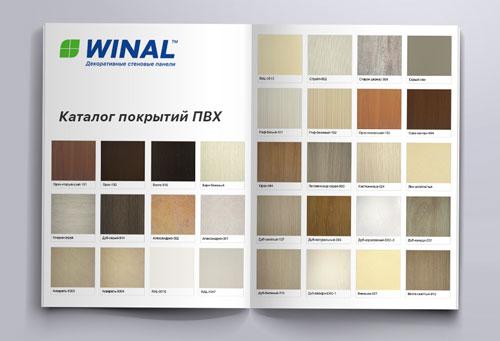 katalog-paneli-winal-laminirovannye-pvh