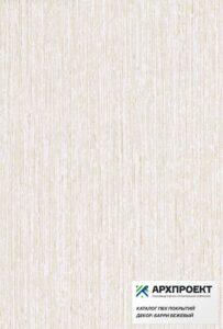 Барри бежевый. Каталог ПВХ покрытий декоративных панелей для внутренней отделки стен ГКЛ СМЛ
