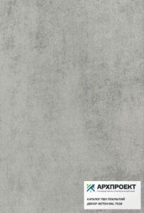 БЕТОН RAL-7038. Каталог ПВХ покрытий декоративных панелей для внутренней отделки стен ГКЛ СМЛ