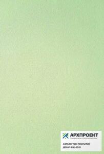 RAL-6019. Каталог ПВХ покрытий декоративных панелей для внутренней отделки стен ГКЛ СМЛ