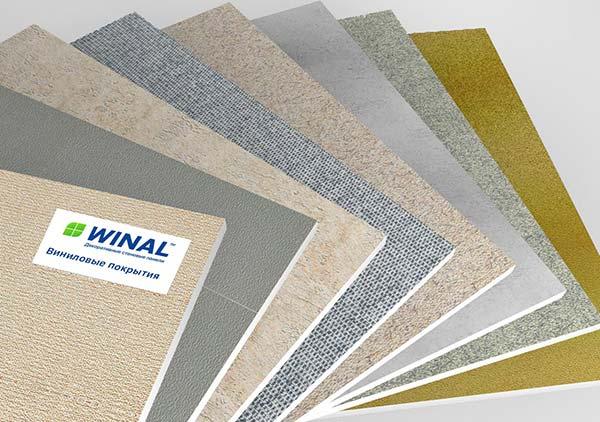 Каталог виниловых покрытий стеновых панелей WINAL