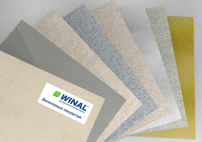Трудногорючие стеновые панели WINAL с виниловым покрытием на основе листов гипсокартона ГКЛ
