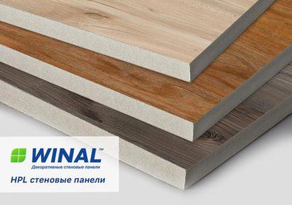 Стеновые панели на основе стекломагниевой плиты СМЛ, гипсо-стружечной плиты (ГСП) с HPL (ламинат высокого давления) покрытием.