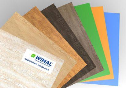 Стеновые панели WINAL с акриловым покрытием на основе Гипсокартона ГКЛ, Стекломагниевого листа СМЛ, Гипсо-стружечной плиты ГСП