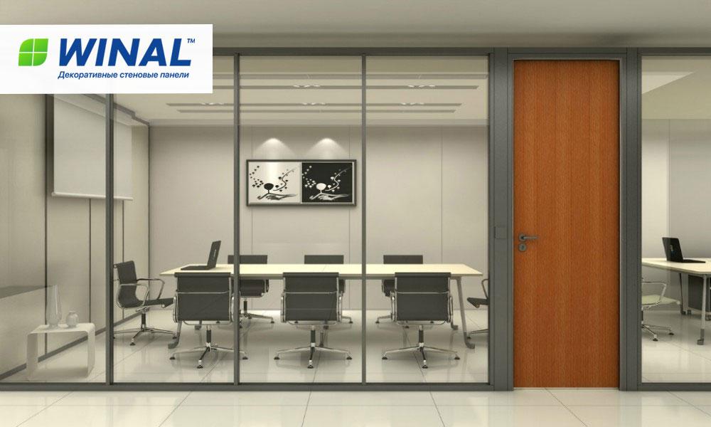 Акриловые, виниловые, ПВХ декоративные стеновые панели WINAL на основе ГКЛ, СМЛ, ГСП, ГЛВЛ для отделки стен офиса