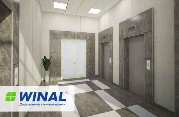 Декоративные стеновые панели WINAL на основе ГКЛ, СмЛ, ГСП, ГВЛВ для внутренней отделки офиса, учебных заведений, детского сада, школы, производственных помещений