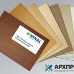 Декоративные Стеновые панели HPL WINAL ВИНАЛ дляя внутренней отделки стен (hpl панели пластик ламинат высокого давления) на основе стекломагниевой плиты СМЛ