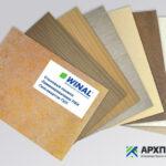 Стеновые панели ламинированный ПВХ гипсокартон ГКЛ WINAL ВИНАЛ для внутренней отделки