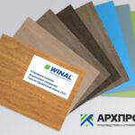Панели акрил гипсостружечная плита ГСП для внутренней отделки стен WINAL ВИНАЛ