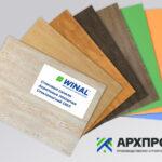 Панели акрил стекломагниевый лист СМЛ для внутренней отделки стен WINAL ВИНАЛ