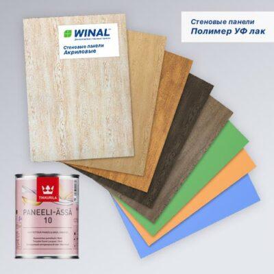 stenovie-paneli-winal-akril-polimer-lak-gkl-sml-1-e1585062223910