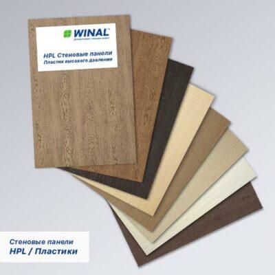 stenovie-paneli-winal-hpl-plastik-gkl-sml-gvlv-gsp-e1585062169212