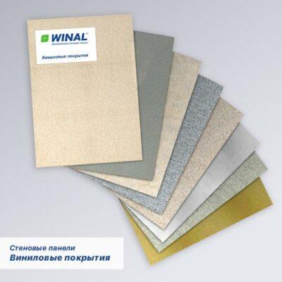 stenovie-paneli-winal-vinilovye-gipsovinil-gkl-sml-gvlv-gsp-e1585062187497