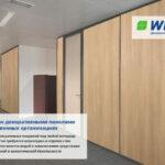 Ламинированный гипсокартон ГКЛ, Окрашенный СМЛ. Стеновые панели для внутренней отделки стен. Отделка стен в государственных учреждениях