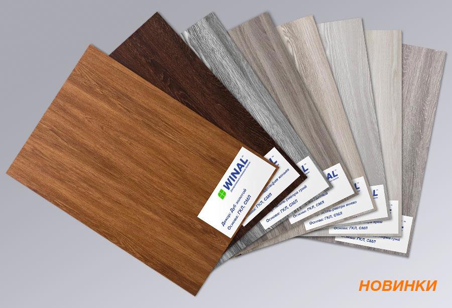Новые ПВХ декоративные покрытия стеновых панелей для внутренней отделки стен на основе ГКЛ гипсокартон гипсоакрил, СМЛ