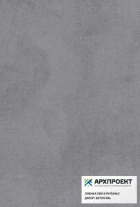 Пленка ПВХ в рулонах. Каталог декор: Бетон RAL
