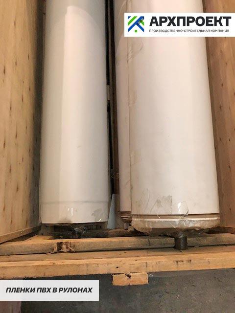 Пленки ПВХ в рулонах оптом и в розницу от 1 рулона для стеновых панелей, ГКЛ, облицовки дверей, мебели