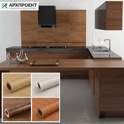 Пленка ПВХ в рулонах для облицовки мебели