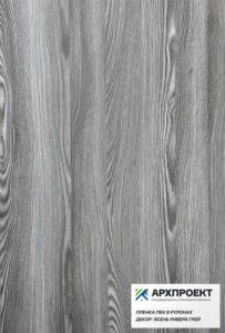 Пленка ПВХ в рулонах. Каталог декор: Ясень Ривера Грей